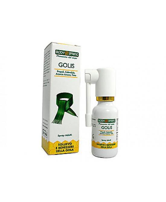 Body Spring Golis Spray Bimbi - Farmacento