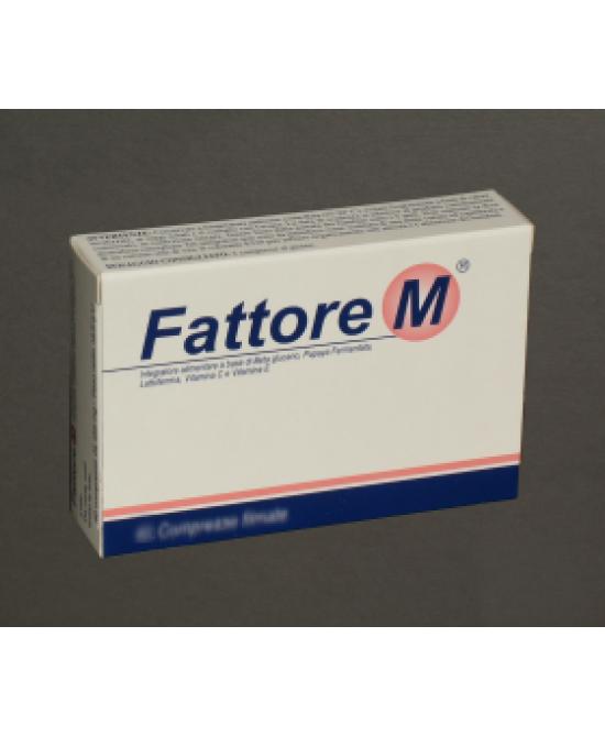 Progine Fattore M Integratore Alimentare 20 Compresse - Zfarmacia