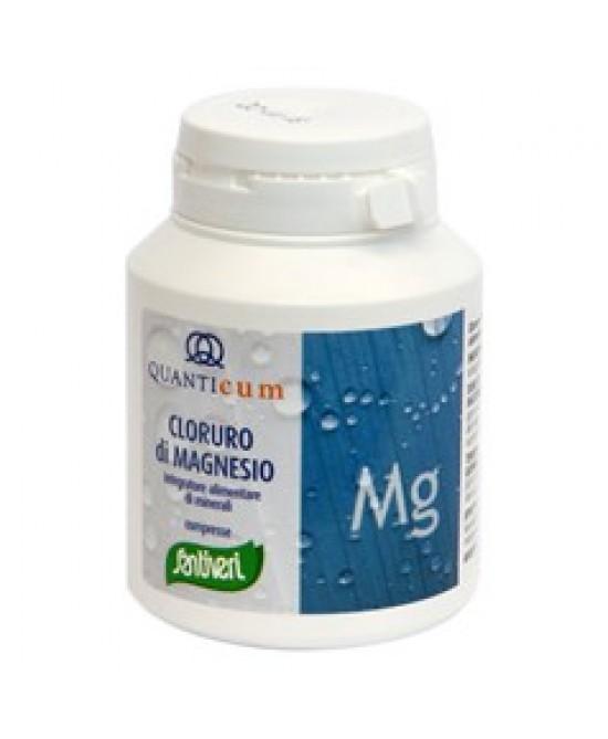Santiveri Cloruro Di Magnesio Integratore Alimentare 200 Compresse - Farmacento