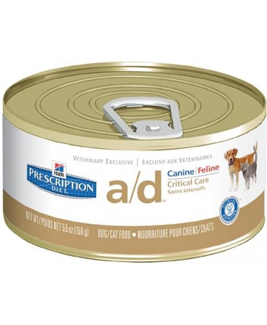 Hill's Canine Feline A/D Umido Alimento Per Animali 156g - La tua farmacia online