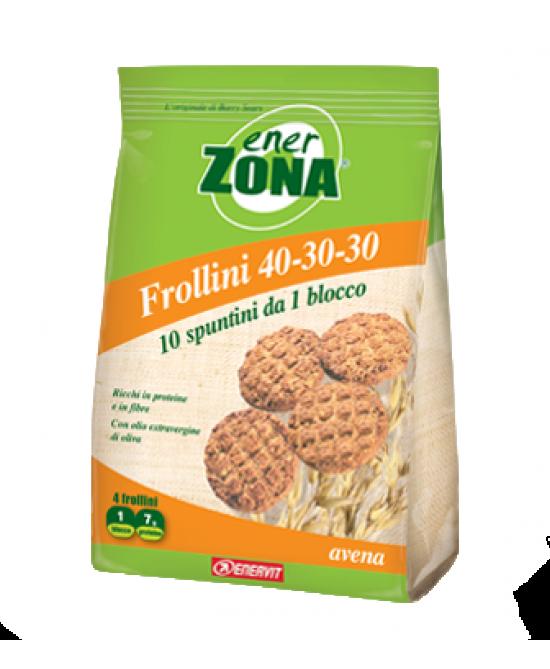 Enervit EnerZona Frollini 40-30-30 Avena 250g - Farmacia 33