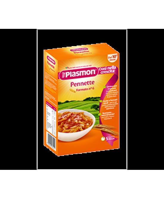 Plasmon Pastina Pennette 340g - La tua farmacia online