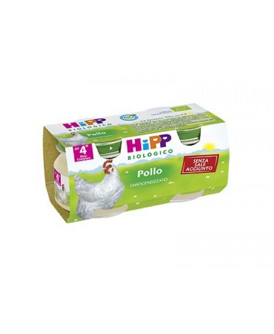 Hipp Biologico Omogeneizzato Pollo 80g 2 Pezzi - Farmacia 33