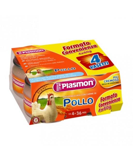 Plasmon Omogeneizzato Di Carne Pollo 4x80g - farma-store.it