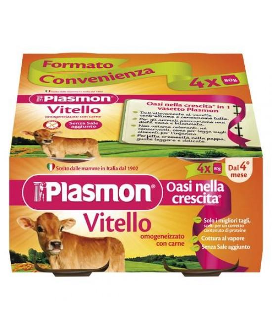 Plasmon Omogeneizzato Di Carne Vitello 4x80g - Farmaciaempatica.it