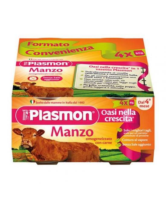 Plasmon Omogeneizzato Di Carne Manzo 4x80g - farma-store.it