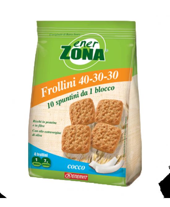 Enervit EnerZona Frollini 40-30-30 Cocco 250g - Farmacia 33