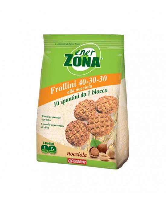 EnerZona Enervit Frollini 40-30-30 Nocciola 250g - Farmacia 33