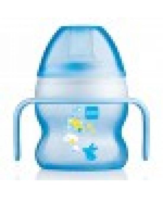Tazza Starter Cup 150ml - Farmamille